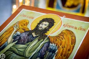 День святого Иоанна предтечи