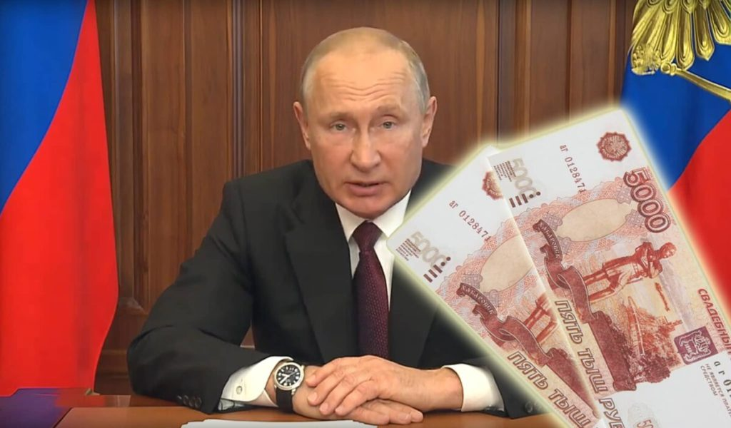 Какого числа Путин выплатит 10 тысяч