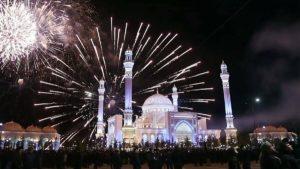 Мусульманский новый год какого числа