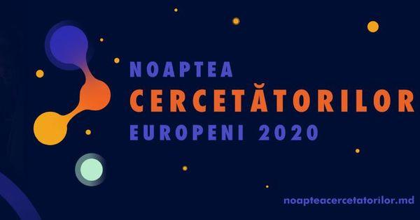 Европейская ночь исследователей