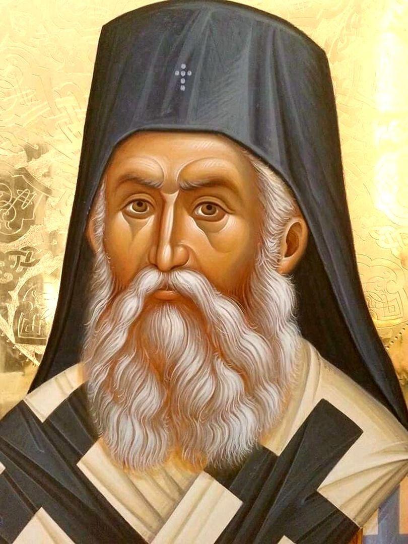 Святой Нектарий Эгинский