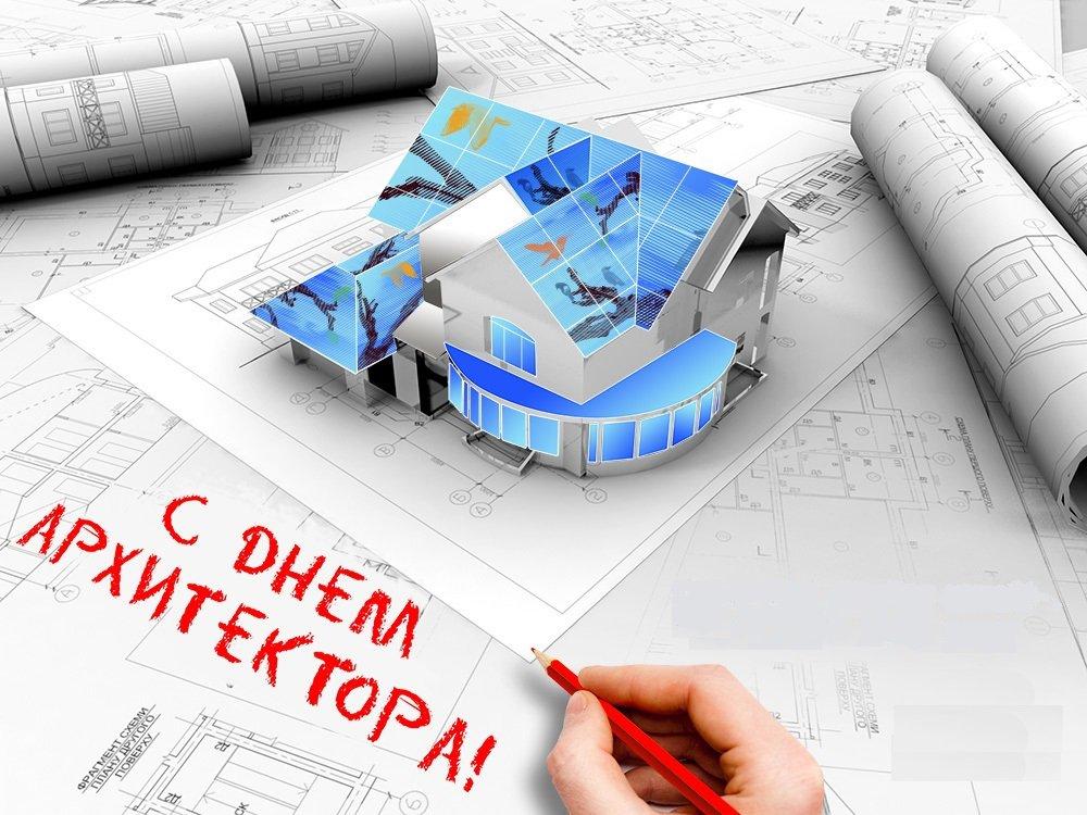 Всемирный день архитектуры какого числа