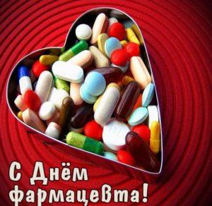 й день фармацевта