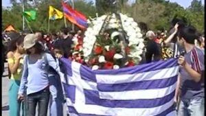 Национальный день памяти о геноциде греков Малой Азии со стороны турецкого государства