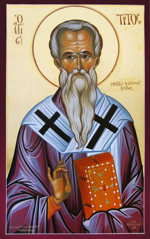 память святого Тита