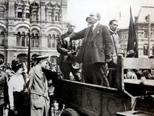 Ленина после смерти